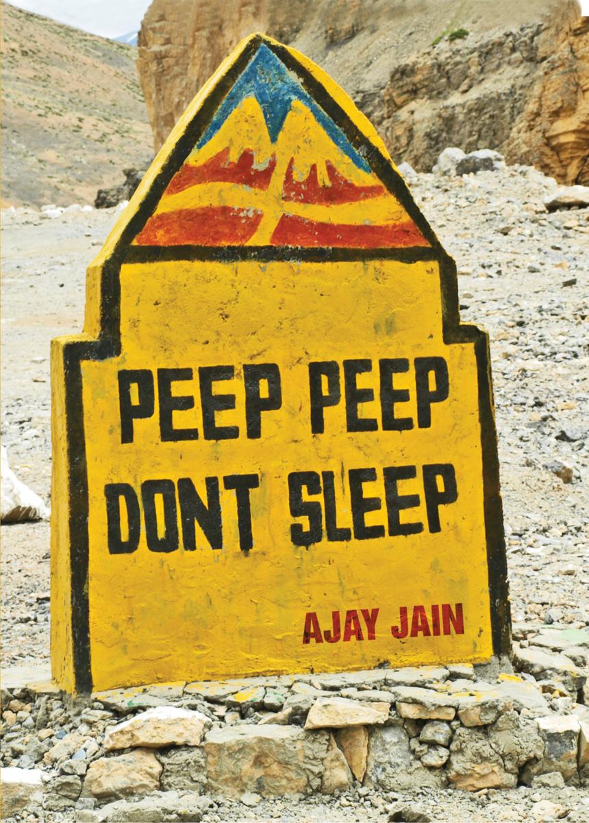 Peep Peep Dont Sleep